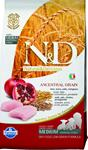 Farmina N&D dog AG puppy medium&maxi chicken, spelt,oats&pomegranate 2,5 kg